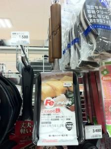 売り場で鉄製のフライパンはこの卵焼き器だけ