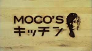 速水もこみち プロデュースフライパン MOCO'S PAN モコズパン